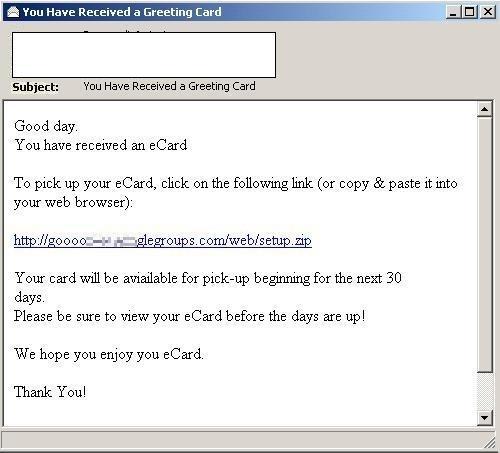 Fake antivirus fighting malware spam email sample m4hsunfo
